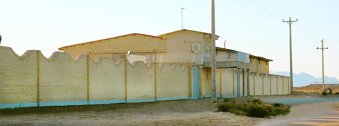 شرکت طوطیای یزد